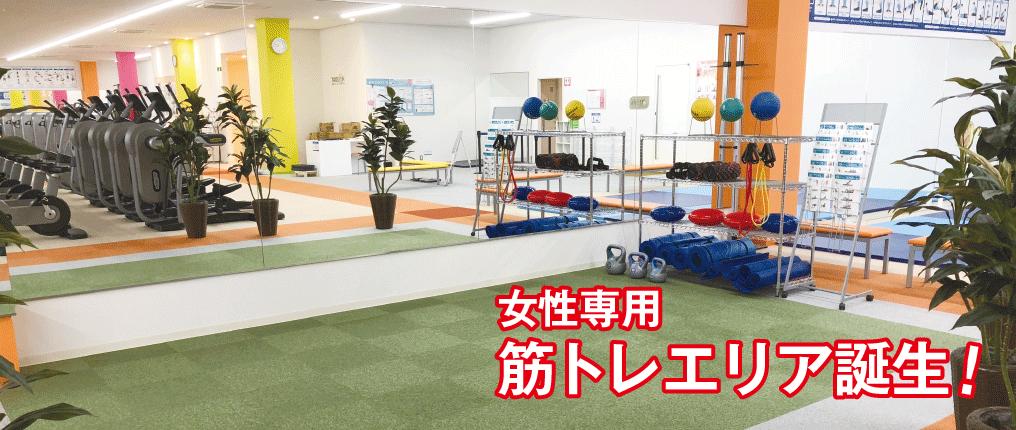 ホリデイスポーツクラブ 沼津店の画像
