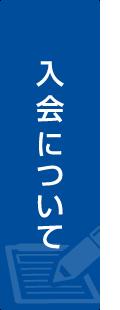 磐田 ホリデー