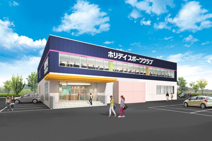 ホリデイスポーツクラブ豊川店の画像