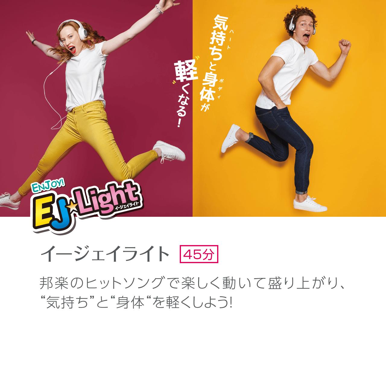 小平 ホリデイ スポーツ クラブ